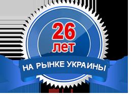 Украинско-чешское СП ВЕЛВАНА